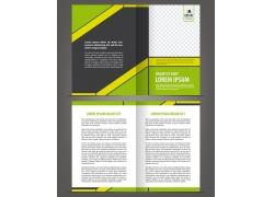 绿色时尚折页版式图片
