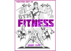 做健身操的女性插画图片