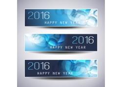 2016新年横幅海报背景