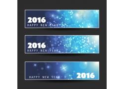 2016新年横幅海报
