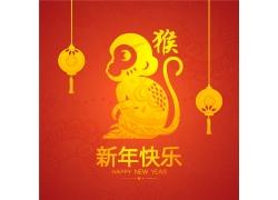 灯笼猴子新年素材