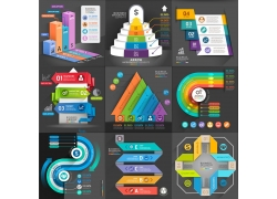 彩色折纸标签信息图表