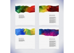 彩色三角形VI设计