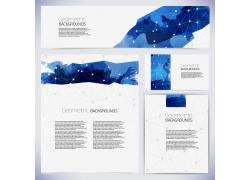 水彩蓝色VI设计