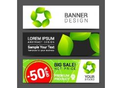创意环保促销海报设计