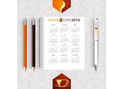 咖啡厅笔记本日历设计