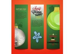 圣诞节展板模版图片