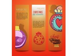 圣诞展板素材图片