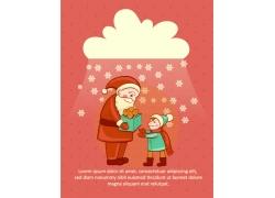 卡通可爱圣诞素材图片