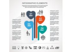 创意心形商务人物信息图表