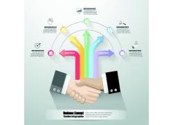 握手商务人物箭头信息图表