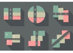 彩色几何图形信息图表