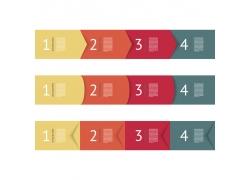 彩色三角形目录信息图表