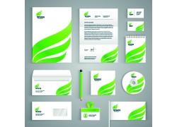 绿色翅膀logo企业VI设计
