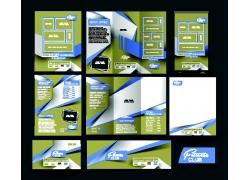 折页横幅海报设计