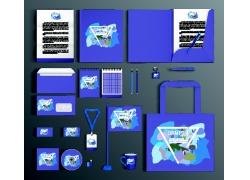 创意蓝色时尚vi设计