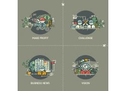 互联网商务金融图标