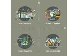 商务金融钻石扁平化图标