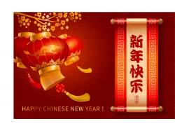 中国灯龙新年快乐对联