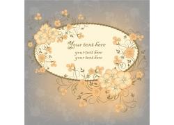 粉色植物花朵婚礼贺卡