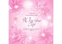 粉色花朵星光婚礼贺卡