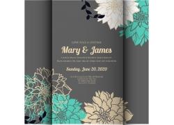 对称花朵婚礼贺卡