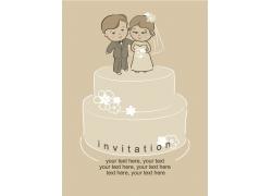 卡通新人蛋糕婚礼贺卡