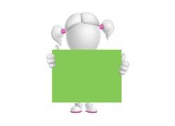 双手举着绿色画板的立体小女孩图片