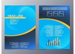 蓝色商务曲线画册内页图片