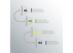 透明三角形信息图表