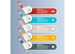 彩色标签铅笔信息图表
