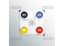 彩色水晶球形信息图表