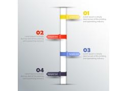 彩色目录数字信息图表