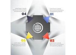 彩色立体折纸信息图表