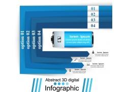电池蓝色商务信息图表