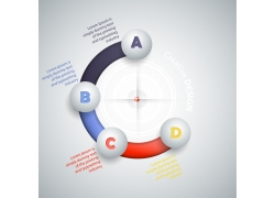 彩色半圆环信息图表
