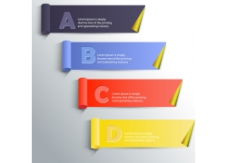 彩色卷纸标签信息图表