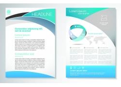 商务曲线画册图片
