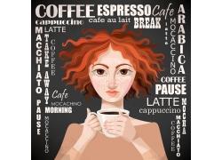 喝咖啡的欧美女孩插画图片