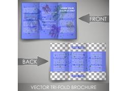 蓝色礼物三折页图片