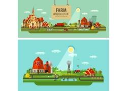 现代化农场图片