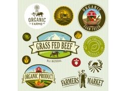 农场图标图片