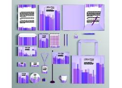 紫色条纹VI设计