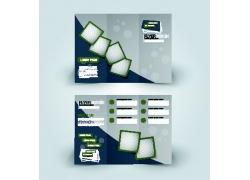 绿色方框背景三折页设计图片