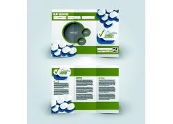 绿色环形背景三折页设计图片