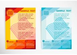 黄色和蓝色书本教育商务折页图片