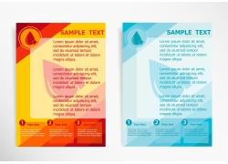 彩色几何图形商务折页图片