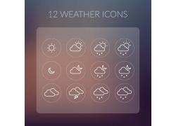 太阳下雨天气按钮图标图片