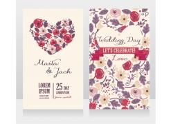 多彩花朵婚礼贺卡