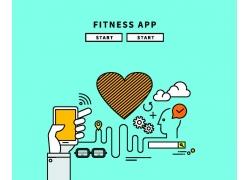 手机和心形